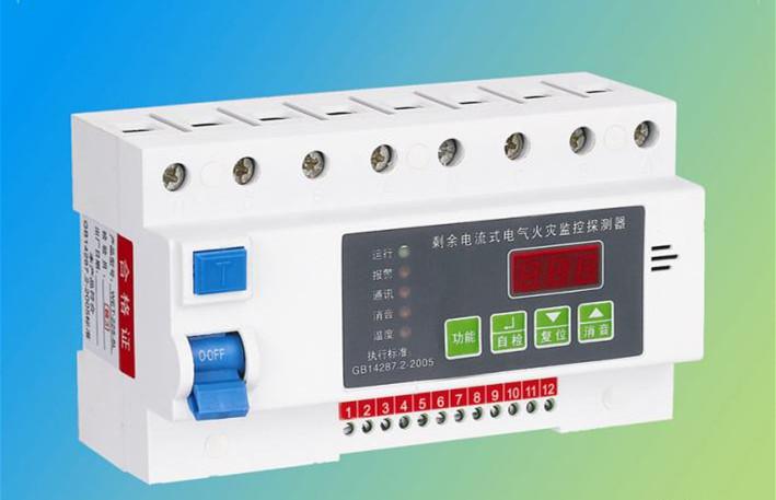 探测器可检测剩余电流,故障报警检测,功能强大   关键词:火灾探测器